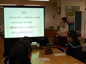 tosyokannkouza1.jpg
