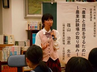 tosyokannkouza2.jpg
